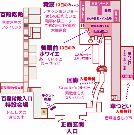 会場ご案内地図